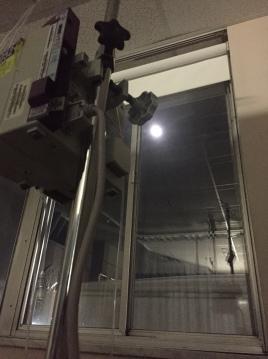 Moon through window